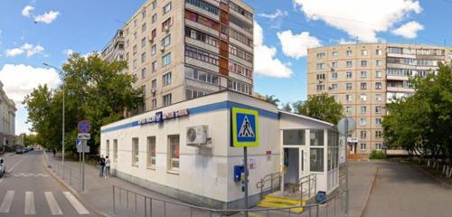Панорама банк — Почта Банк — Тюмень, фото №1