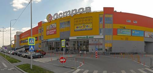 Panorama shopping mall — Torgovo-razvlekatelny tsentr Ostrov — Tyumen, photo 1