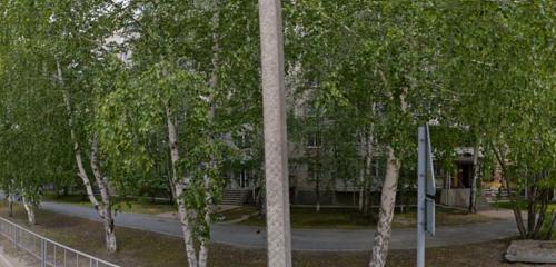 Панорама почтовое отделение — Отделение почтовой связи Тюмень 625016 — Тюмень, фото №1