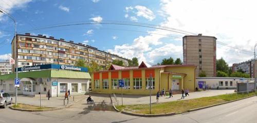 Панорама почтовое отделение — Отделение почтовой связи Тюмень 625046 — Тюмень, фото №1