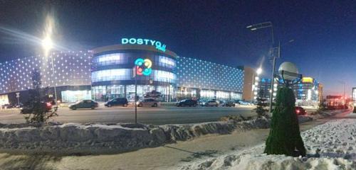 Панорама детские игрушки и игры — Marwin — Петропавловск, фото №1