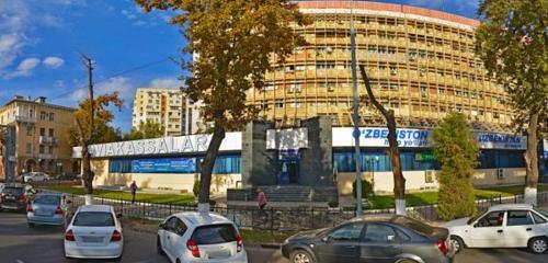 Панорама железнодорожные и авиабилеты — Uzairways — Ташкент, фото №1