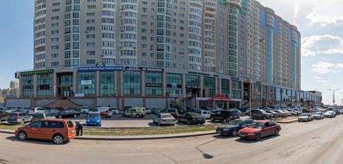 Панорама супермаркет — Small — Нур-Султан, фото №1
