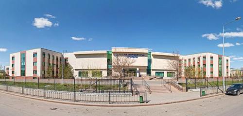 Панорама медцентр, клиника — Национальный центр Нейрохирургии — Нур-Султан, фото №1