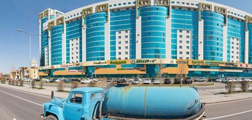 Панорама кофейня — Хамстар — Нур-Султан, фото №1