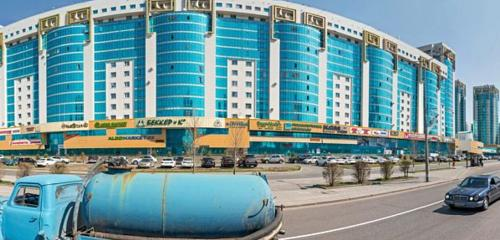 Панорама косметология — Koreanmed — Нур-Султан (Астана), фото №1