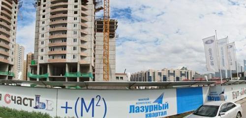 Панорама супермаркет — Гастроном — Нур-Султан (Астана), фото №1