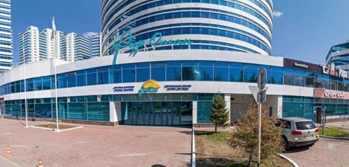 Панорама медцентр, клиника — Талмас Медикус — Нур-Султан (Астана), фото №1
