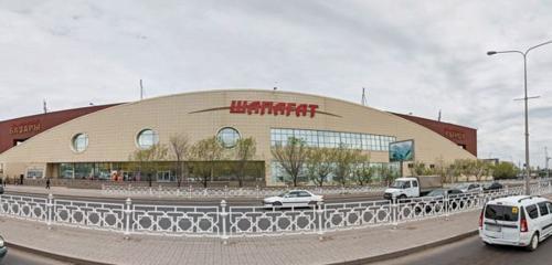 Panorama farmers' market — Şapagat — Nur-Sultan, photo 1