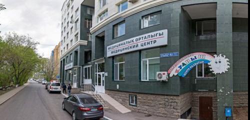 Панорама медцентр, клиника — Open сlinic — Нур-Султан, фото №1