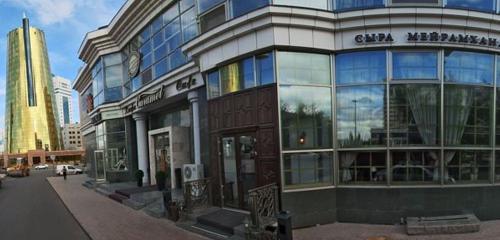 Панорама ресторан — Cafestar — Нур-Султан, фото №1