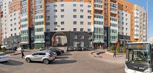Панорама кофейня — Министерство кофе — Нур-Султан, фото №1