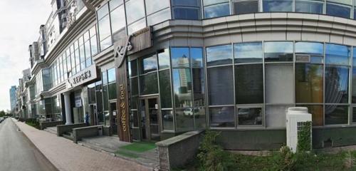 Панорама кофейня — Rafe — Нур-Султан, фото №1