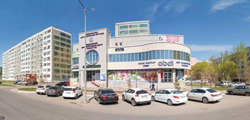 Панорама торговый центр — Торговый центр — Нур‑Султан, фото №1