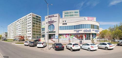 Панорама медцентр, клиника — Филиал № 3 Республиканского Диагностического Центра — Нур-Султан, фото №1