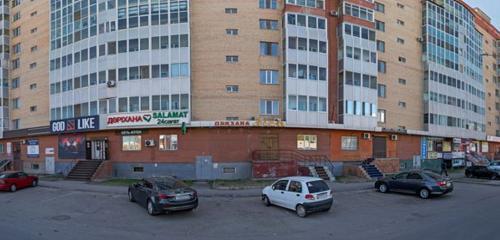 Панорама аптека — Salamat — Нур-Султан, фото №1