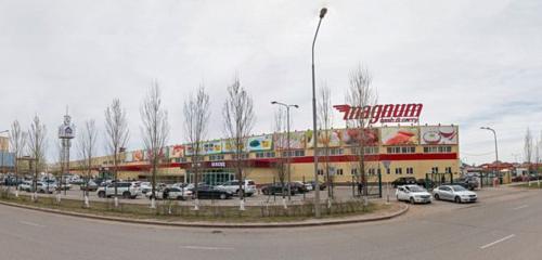 Панорама супермаркет — Magnum Cash & Carry — Нур-Султан (Астана), фото №1
