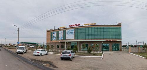 Панорама супермаркет — Мини-маркет — Нур-Султан (Астана), фото №1