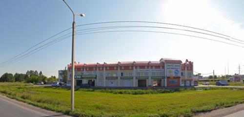 Panorama goods for holiday — Служба доставки шаров Белый Кот — Omsk, photo 1