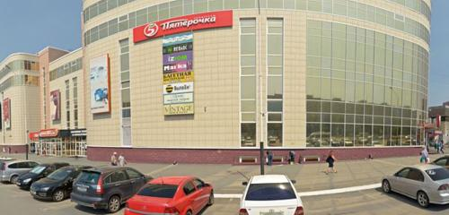Panorama yoga center — Тянем-потянем — Omsk, photo 1