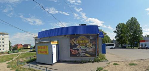 Panorama payment terminal — QIWI — Omsk Oblast, photo 1