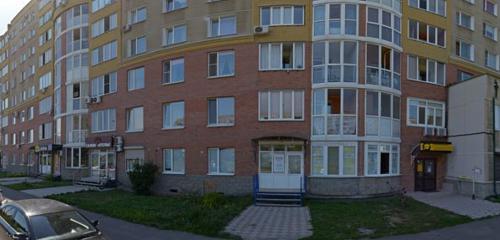 Panorama dance school — Lavina — Omsk, photo 1