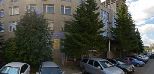 Panorama fitness club — Ambassador — Omsk, photo 1