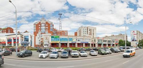 Панорама автоэкспертиза, оценка автомобилей — Омская Служба Аварийных Комиссаров — Омск, фото №1
