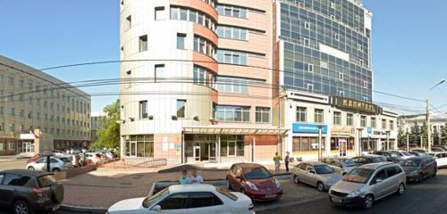 Панорама ипотечное агентство — ТандемТ — Омск, фото №1