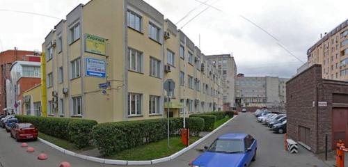 Panorama yoga center — Yoga-studiya Sadkhana — Omsk, photo 1
