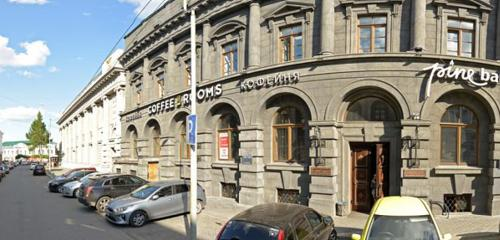 Panorama coffee shop — Cofferooms — Omsk, photo 1