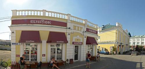 Panorama coffee shop — Azbuka kofe — Omsk, photo 1