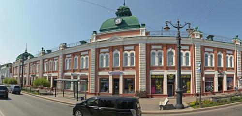 Panorama coffee shop — Lavanda Coffee — Omsk, photo 1