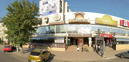 Panorama coffee shop — Traveler's Coffee — Omsk, photo 1