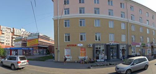 Panorama coffee shop — Bradbury coffee — Omsk, photo 1