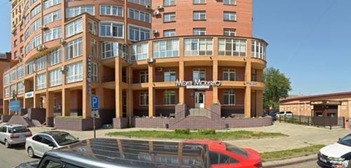 Панорама дизайн интерьеров — Авторская дизайн-студия Елены Горбуновой — Омск, фото №1