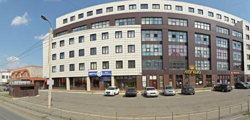 Panorama goods for holiday — Резиновая Зина - Воздушные шары с доставкой — Omsk, photo 1