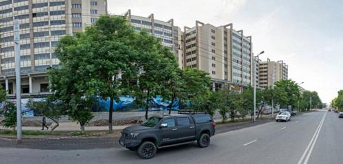 Панорама супермаркет — Magnum Экспресс — Алматы, фото №1