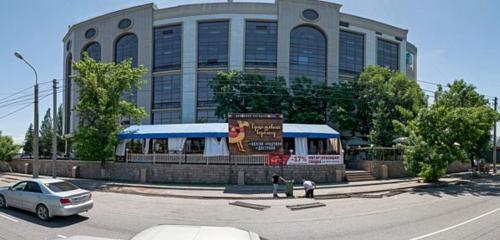 Панорама бизнес-центр — Бизнес-центр Навои Тауэрс — Алматы, фото №1