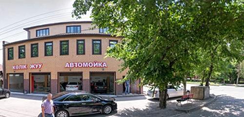 Панорама автомойка — Автомойка — Алматы, фото №1