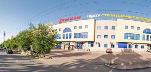 Панорама котлы и котельное оборудование — Sf Company — Алматы, фото №1