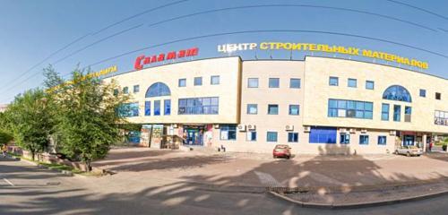 Панорама торговый центр — Саламат 3 — Алматы, фото №1