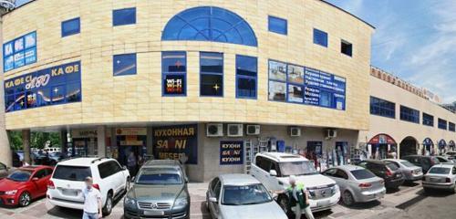 Панорама банкомат — Сбербанк — Алматы, фото №1