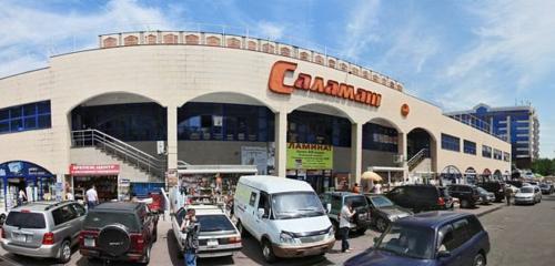 Панорама строительный магазин — Сити строй — Алматы, фото №1