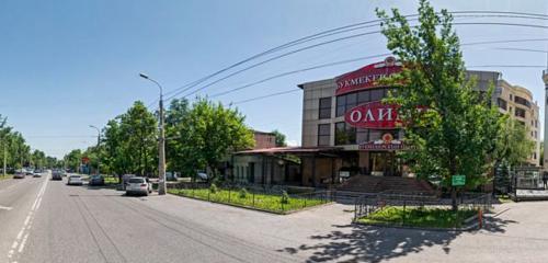 Панорама медицинская лаборатория — Grinlab — Алматы, фото №1