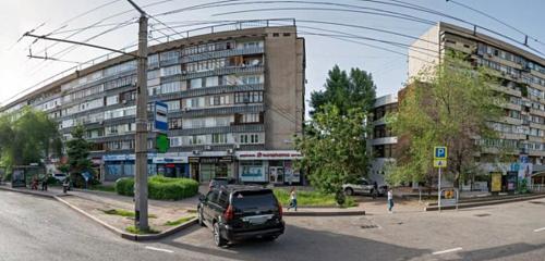 Панорама аптека — Europharma — Алматы, фото №1