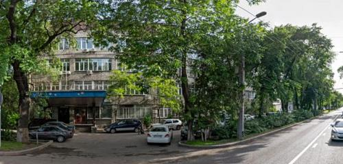 Панорама турагентство — Арго Тревел — Алматы, фото №1