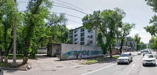Панорама ремонт телефонов — Irepair — Алматы, фото №1