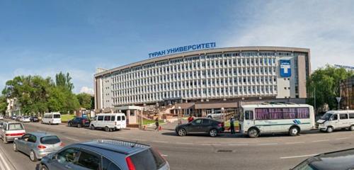 Панорама ВУЗ — Туран — Алматы, фото №1