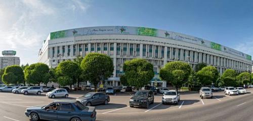 Панорама бизнес-центр — Radio Europa Plus — Алматы, фото №1